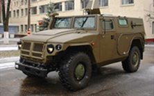 TIGER BULLET PROOF VEHICLE